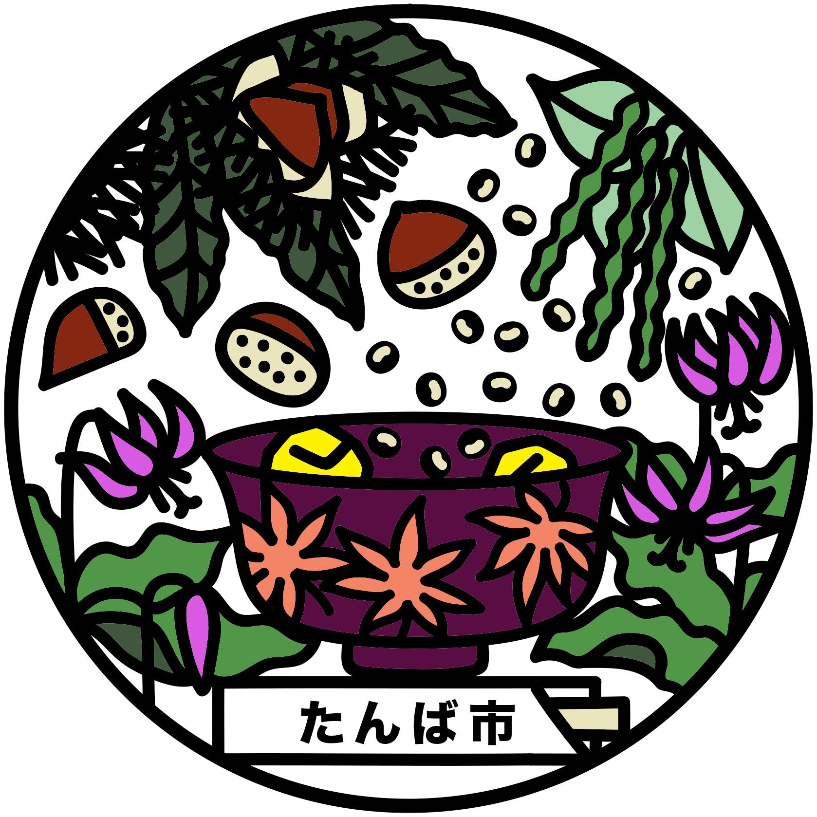 Manhole (Illustrator)