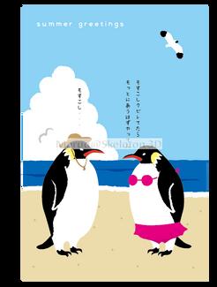 丸尾亜希子_動物_2_结果.png