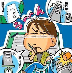 野村絵美 (16)_结果.jpg