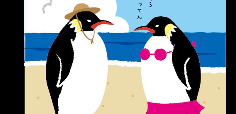 丸尾亜希子_動物_2.png