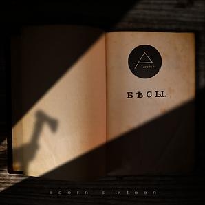Besy EP Adorn 16