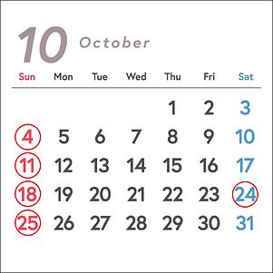 10月定休日.png