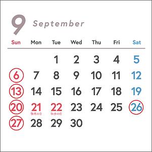 9月定休日.png