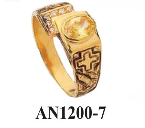 AN1200-7