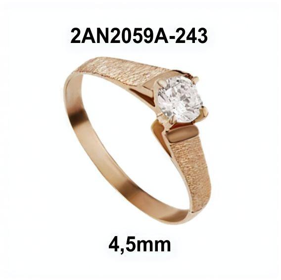 2AN2059A-243