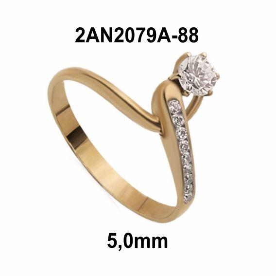 2AN2079A-88