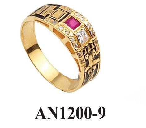 AN1200-9