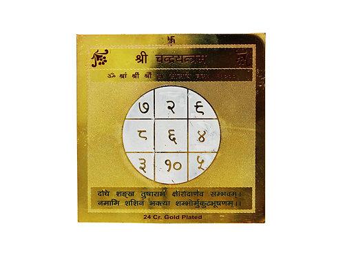 Shree Chandra Yantra