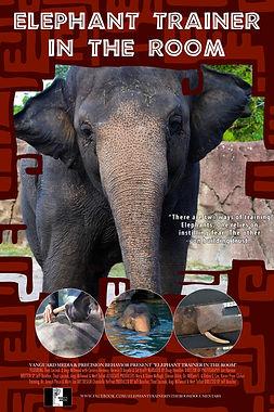 ETITR poster.jpg