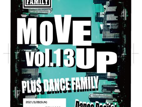 3/28(日)PLUS DANCE FAMILY発表会MOVE-UPvol.13