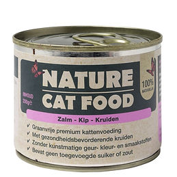 blikvoer_voor_katten_nature_cat_food