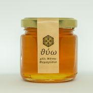 θύω θυω μελι μανης μανιατικη μελισσοκομια meli manis maniatiki melissokomia Νικος μαυροειδογγονας θυμαρίσιο thyme