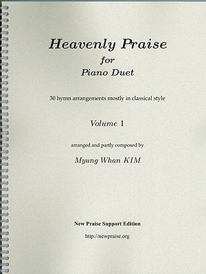 Heavenly Praise for piano duet Vol.1