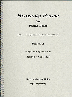 Heavenly Praise for piano duet Vol.2