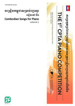 Cambodian Songs for Piano