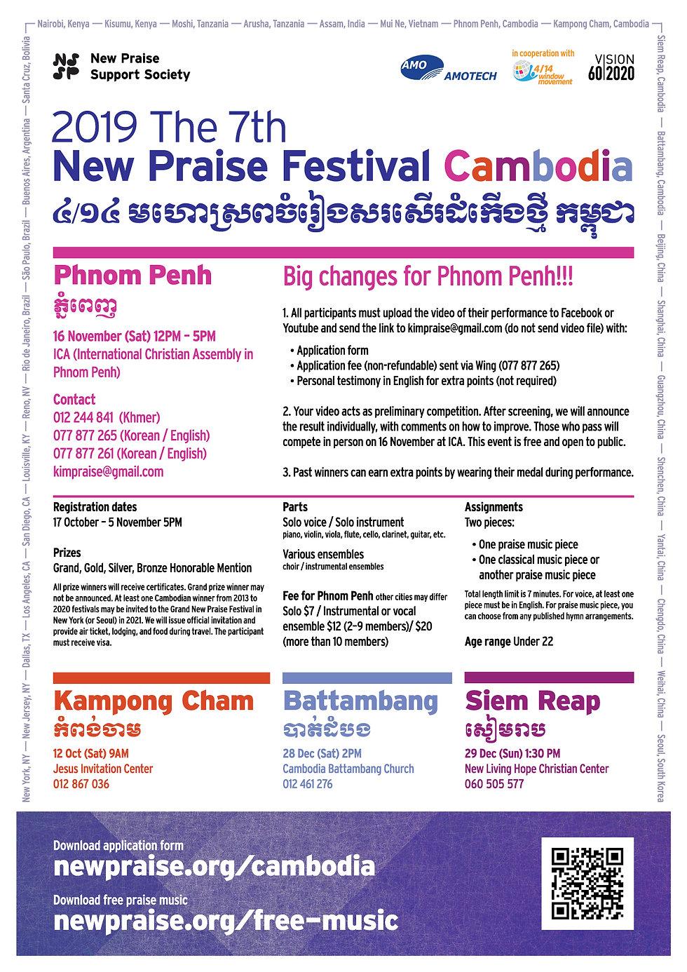 cambodia_pp_brochure.jpg