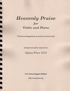 heavenlypraise_violin_1.jpg