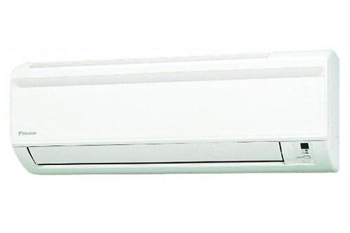 Daikin FTXB20C/RXB20C, DC inverter