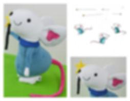 mouseallen, baby clothes, logo, mascot, mouse