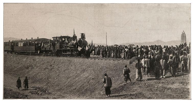 第一列火车.jpg