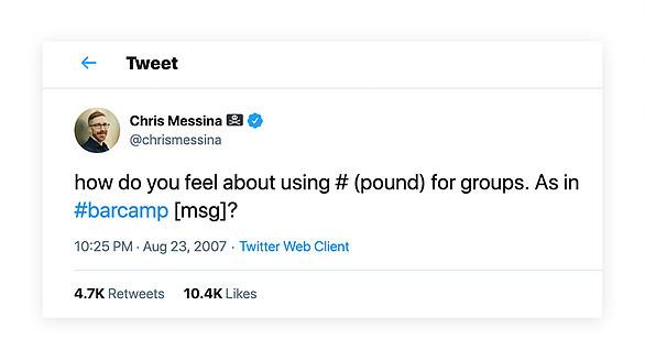 Captura de pantalla del tweet de Chris Messina en 2007