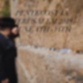 Jerusalem in 2019.jpg