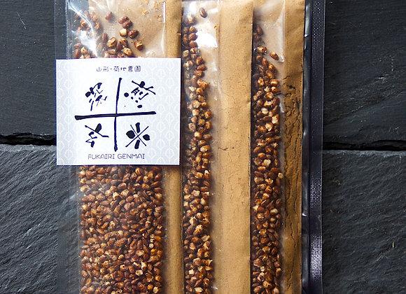 深煎玄米粒・粉のセット(2〜4合用X3パック)