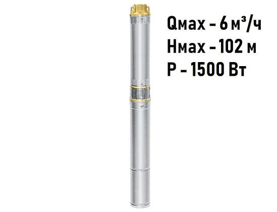 Скважинный погружной насос UNIPUMP ЕСО MINI 4-57 центробежный глубинный для скважины