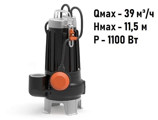 Pedrollo VCX 15/45-N трехфазный погружной фекальный насос с рабочим колесом Vortex для канализации