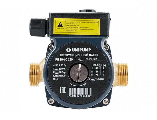 Циркуляционный насос для ГВС Unipump PH 20-60 130