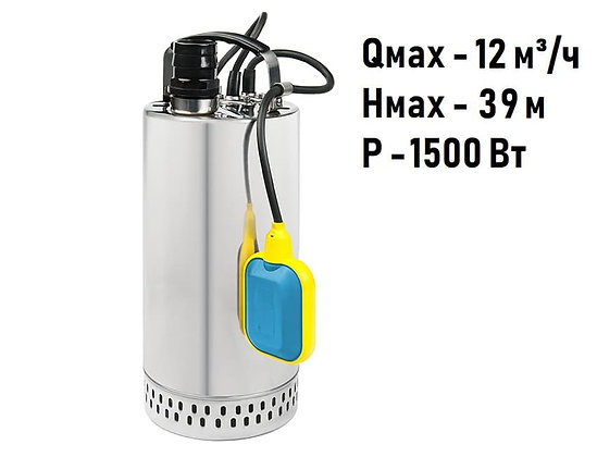 Дренажные погружные насосы Unipump SPSN 1500 F из нержавеющей стали для грязной воды