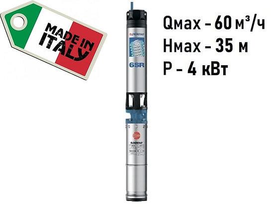 Скважинный погружной насос PEDROLLO 6SR 44/3 глубинный трехфазный умный для скважины колодца