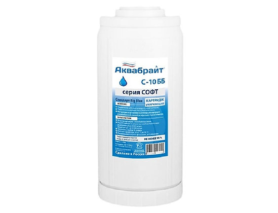 Картридж АКВАБРАЙТ С-10 ББ для умягчения воды