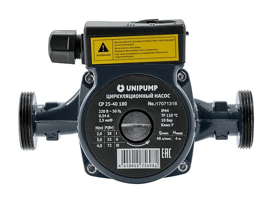Циркуляционный насос Unipump CP 25-60 130 для отопления