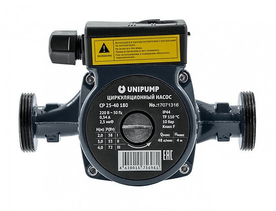 Циркуляционный насос Unipump CP 25-40 180 для отопления