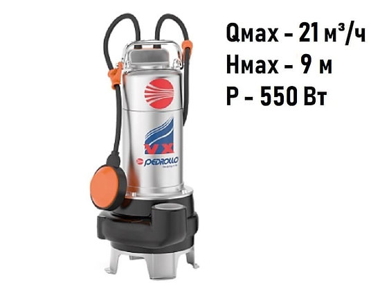 Pedrollo VXm 8/35-N погружной фекальный насос с рабочим колесом Vortex для канализации