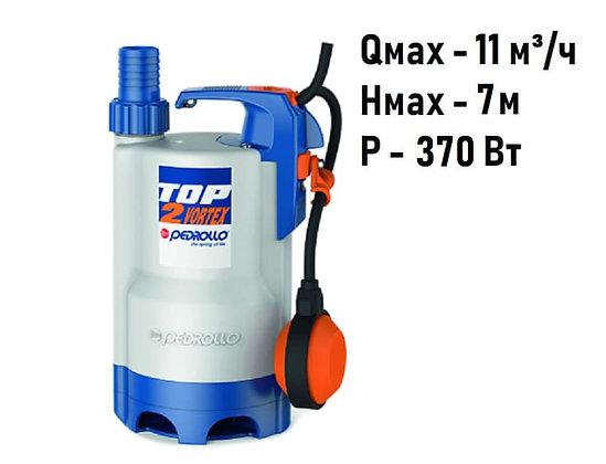 Pedrollo TOP2-VORTEX погружной дренажный насос для грязной воды
