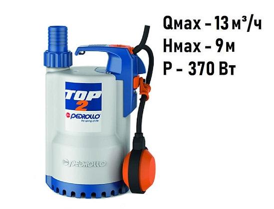 Pedrollo TOP2 погружной дренажный насос для грязной воды