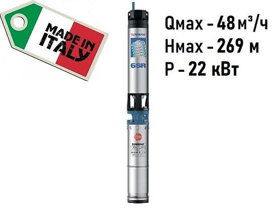 Скважинный погружной насос PEDROLLO 6SR 36/23 глубинный трехфазный умный для скважины колодца