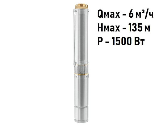 Скважинный погружной насос Unipump ЕСО 3-90 глубинный умный центробежный для скважины колодца