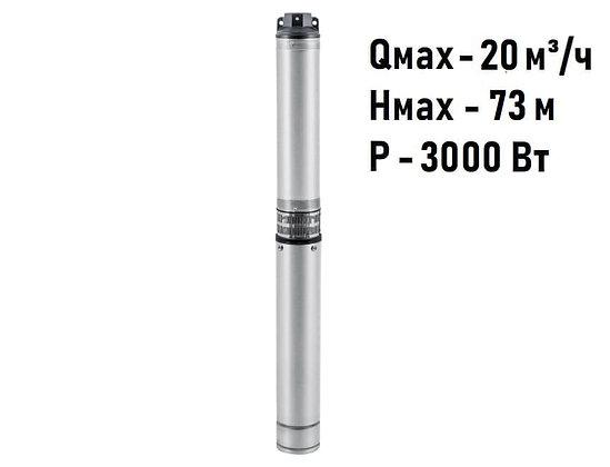 Скважинный погружной промушленный трехфазный насос Unipump ЭЦВ 5-10-50 для скважины