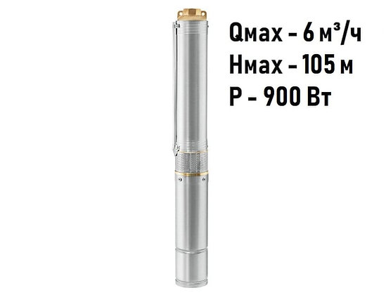 Скважинный погружной насос Unipump ЕСО 3-70 глубинный умный центробежный для скважины колодца