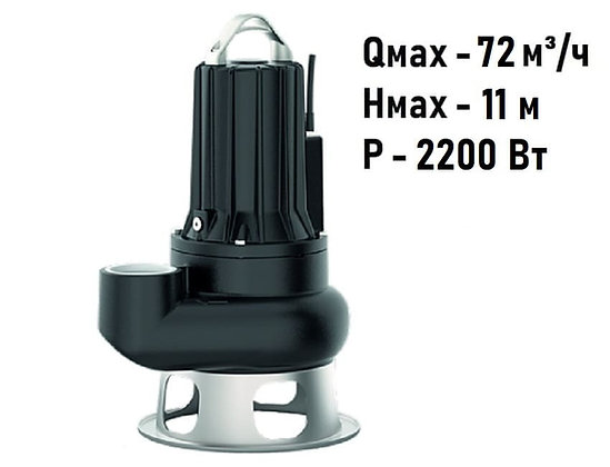 Pedrollo VCXm 30/70 погружной фекальный насос с рабочим колесом Vortex для канализации