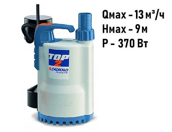Pedrollo TOP 2-GM погружной дренажный насос для грязной воды