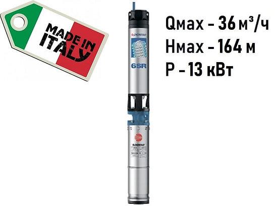 Скважинный погружной насос PEDROLLO 6SR 27/12 глубинный трехфазный умный для скважины колодца