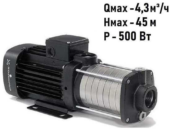 Многоступенчатый насос Grundfos CM 3-5 A-R-A-E-AVBE C-A-A-N 96806804