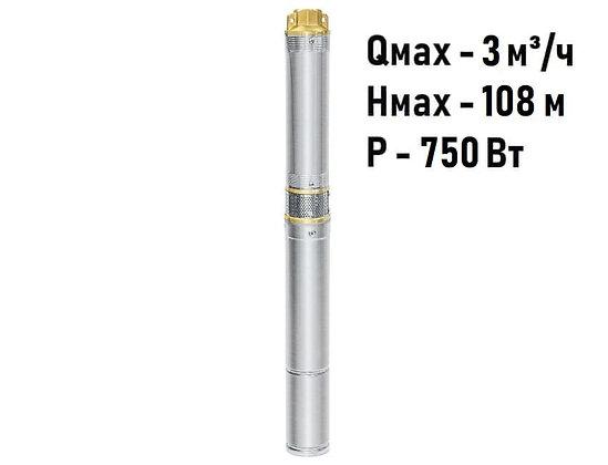 Скважинный погружной насос UNIPUMP ЕСО MINI 1-93 центробежный глубинный для скважины