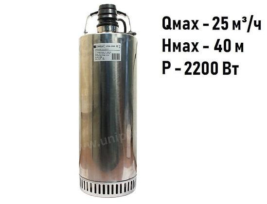 Дренажный погружной насос Unipump SPSN 2200 трехфазный 380 В из нержавеющей стали для грязной воды