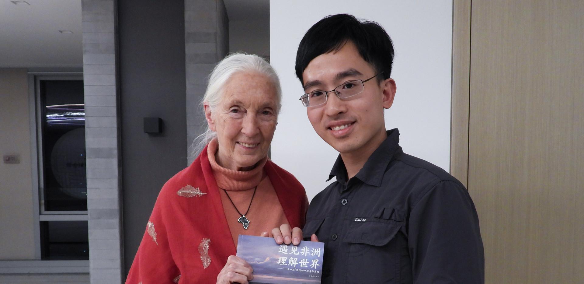 黄老师与Jane.jpg