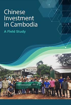 Cambodia report.png